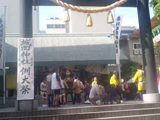 080601numazushirooka.jpg