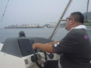 江浦 You氏ボート運転