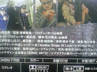 哀愁のヒットマン:松方弘樹主演・編曲,オープニングテーマ伊勢賢治って、表紙には名前がない。。。