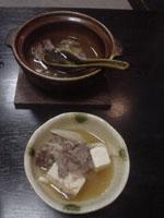 牛スジ豆腐