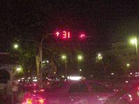 タイの信号