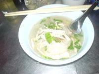 夕食の鶏肉卵粥2