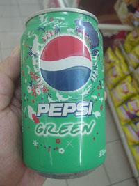 ペプシグリーン