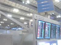 タイのスワンナプーム空港2